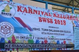 Karnival Keluarga Benta Wawasan Sdn. Bhd. , Padang Hoki, Kompleks Sukan Tawau / 20 October 2018