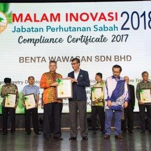 Malam Inovasi 2018, Jabatan Perhutanan Sabah