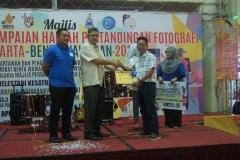 Pertandingan Fotografi PEWARTA - Benta Wawasan